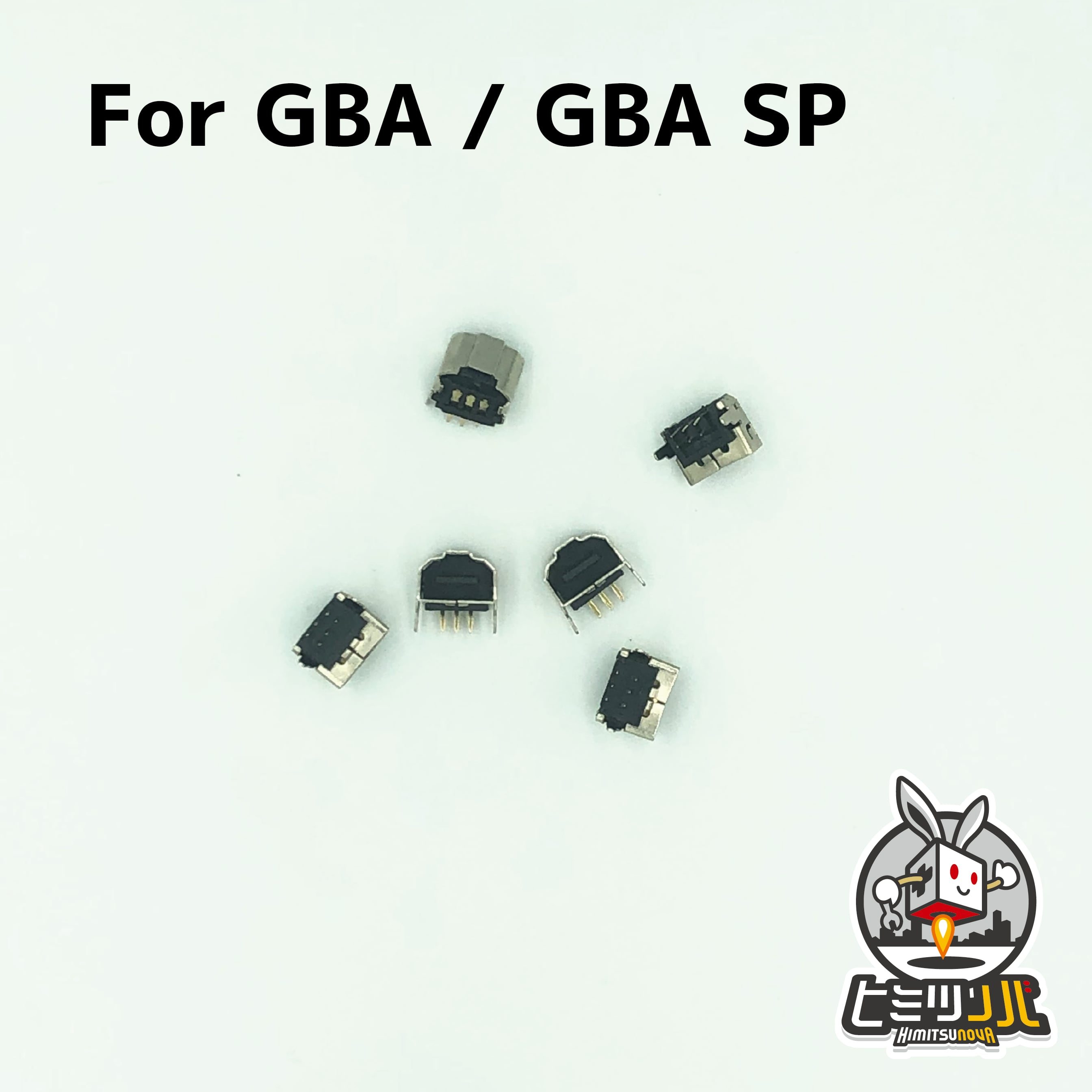 【GBA / GBASP】通信コネクタ