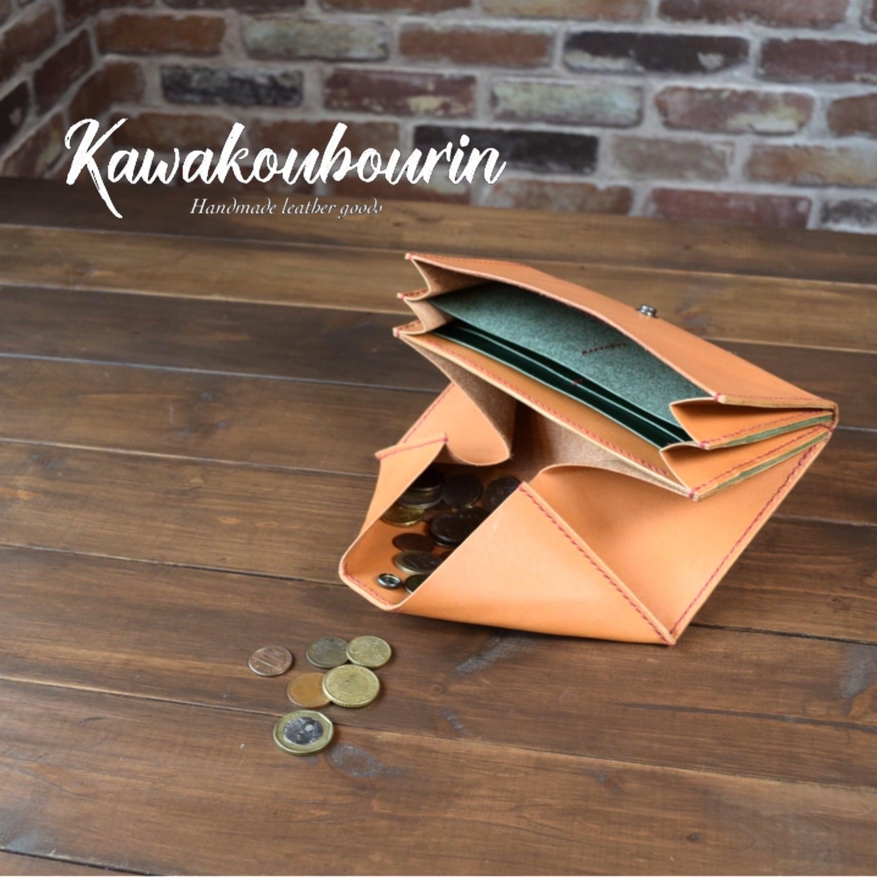 【オーダーメイド制作例】ギャルソン長財布 (KA235b2)