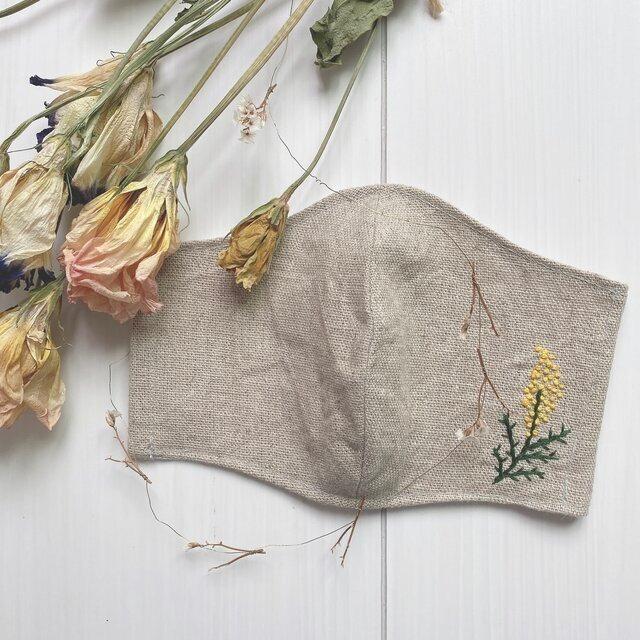 ミモザのワンポイント刺繍マスク