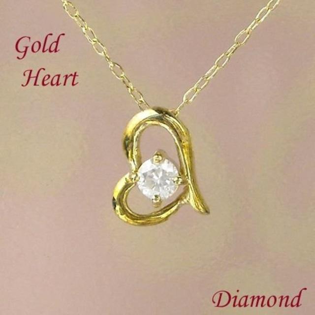 ダイヤモンド ネックレス 一粒 ハート 10金ゴールド 0.1カラット 4月誕生石 プレゼント 妻 彼女
