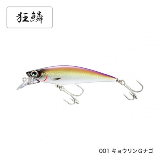 シマノ XF-H90U スピンドリフトノース90HS(全5色)