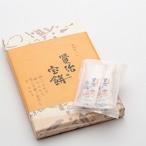 賢治の宝餅(胡桃ゆべし) 12ヶ入箱