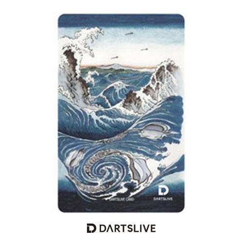 Darts Live Card [63]