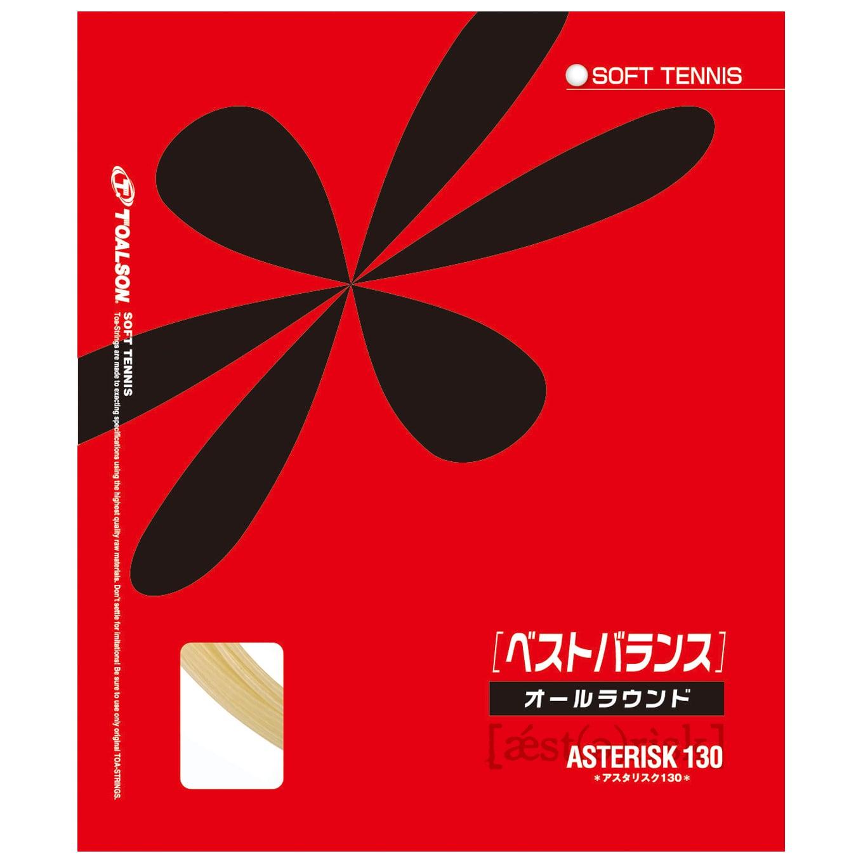 アスタリスタ130(ソフトテニス)【6333010】