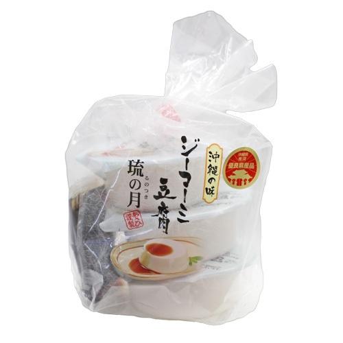 ジーマーミ豆腐(3個入)