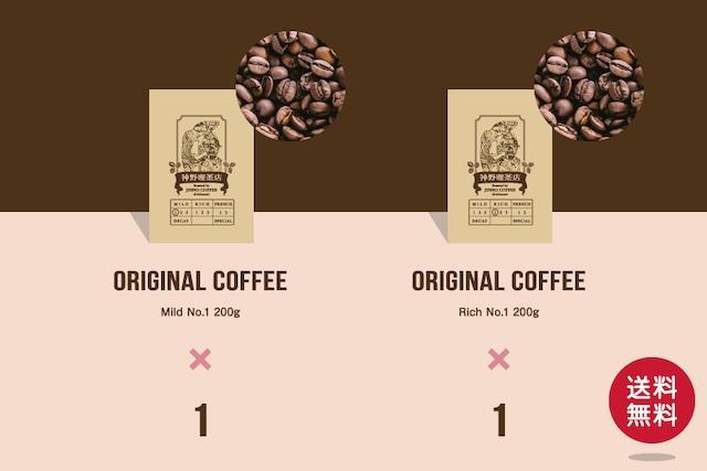 JINNO COFFEE おすすめ銘柄セット 200g×2袋【豆】