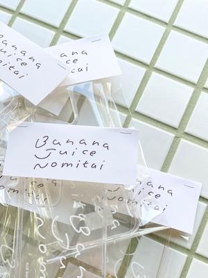 【 iPhone】バナナジュースノミタイスマホケース/ クリア