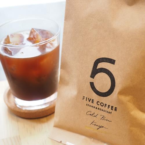 水出しアイスコーヒー用バッグ  ケニア マガンジョAA