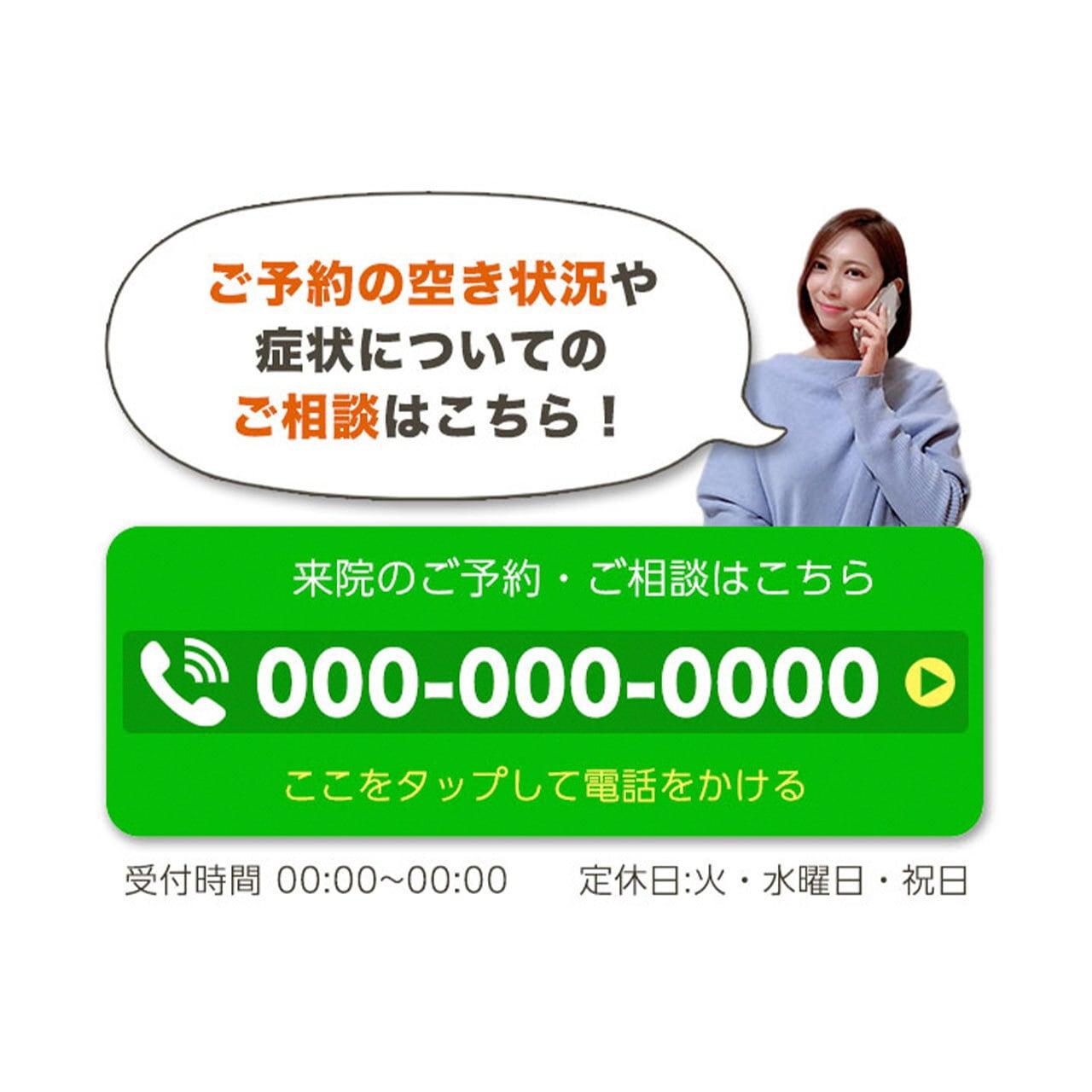 オリジナル「コメント付き電話ボタン」制作