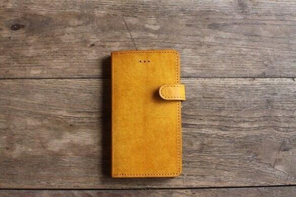 [OPTION] iPhone jaket / belt