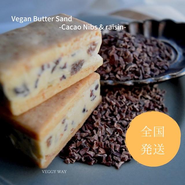 ■[全国発送] Heaven Butter Sand[カカオニブandレーズン]3個箱入}