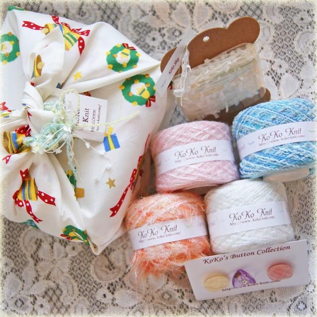 §koko§ クリスマスプレゼント~ 色が選べる~ プレゼント用 ・ 自分へのご褒美・引き揃え糸  糸カード  ボタン お得セット♪