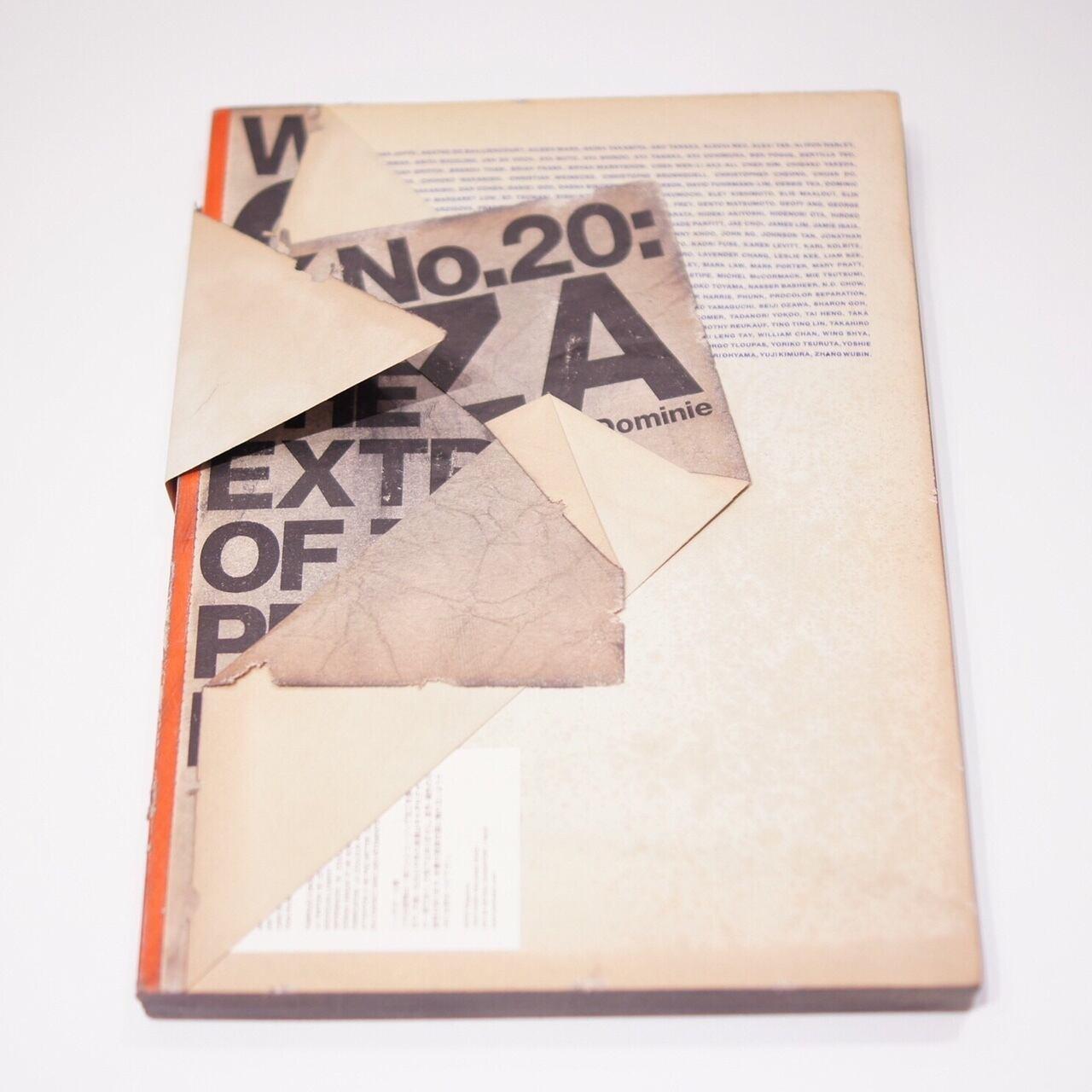 BOOK / Werk Magazine No.20:Ginza