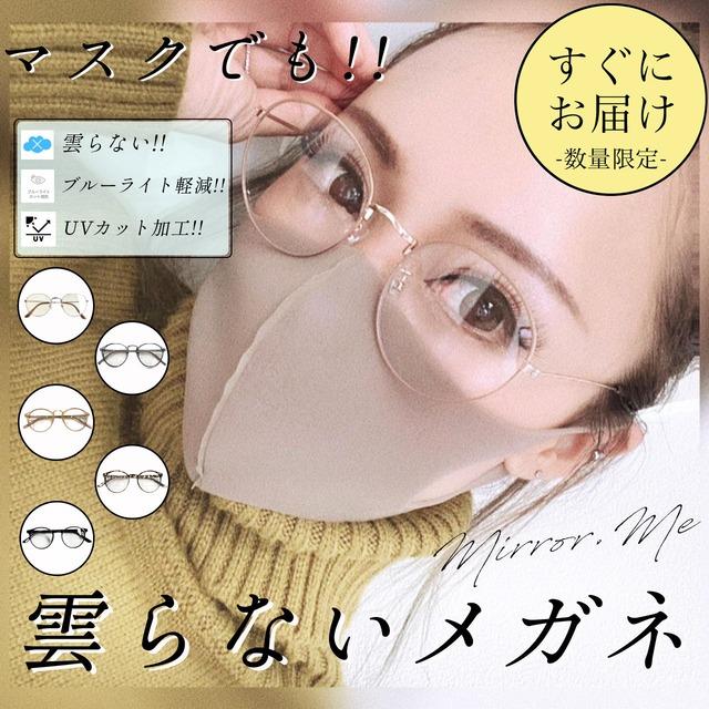 ゆきのこ様ご愛用【曇らない特殊加工】UV&ブルーライト軽減ゴールドフレームだてメガネ
