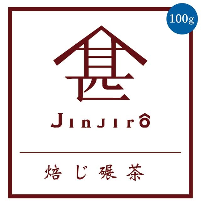 [100g]焙じ碾茶