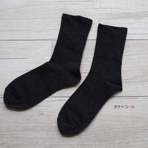 足が覚えてくれている気持ちがいいくつ下 normal 約22-24cm【男女兼用】の商品画像4