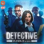 ディテクティヴ:シーズン1 完全日本語版