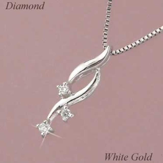 リーフ ネックレス 葉っぱ ペンダント 18金ホワイトゴールド k18wg 天然ダイヤモンド