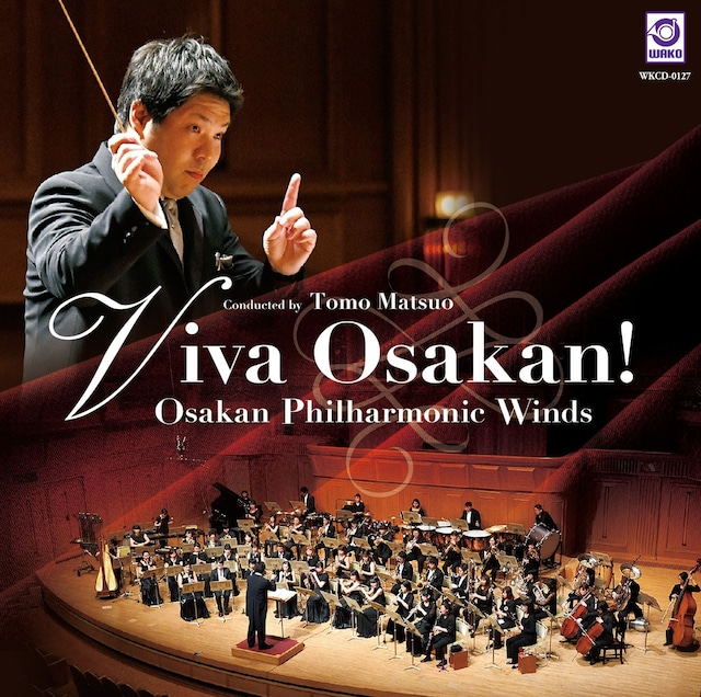 Viva Osakan!/フィルハーモニック・ウインズ 大阪(WKCD-0127)