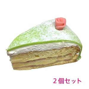 【10月10日(日)12時より注文受付】《★冷凍配送》スウェーデン菓子「プリンセスケーキ(Prinsesstårta)」2個セット