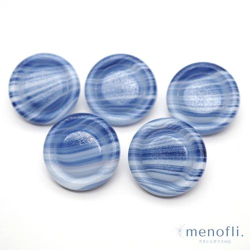 青 マーブル ヴィンテージボタン チェコガラスボタン BP0825 202109_15