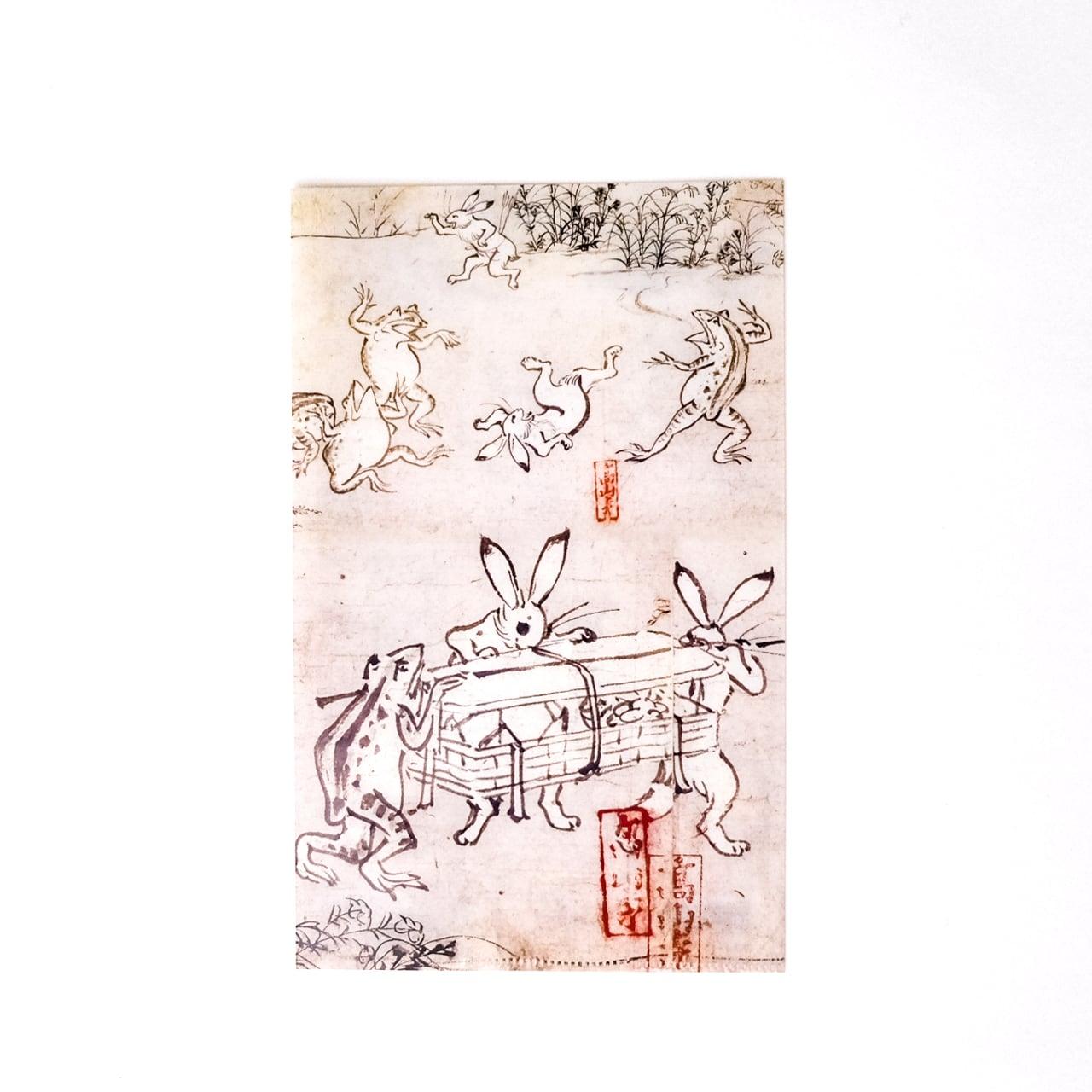 鳥獣戯画 三つ折りファイルうさぎ ベージュ