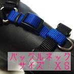 バランスハーネス(バックルネック)XS 犬用