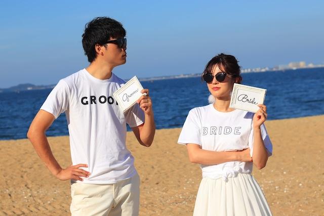 【送料無料】Bride&Groom Tシャツ 2点セット │ 結婚 ウェディング 新郎新婦