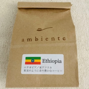エチオピア(浅煎り)