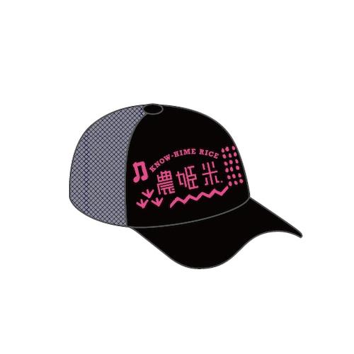 農姫米キャップ DASH・チサコモデル(送料:600円〜)
