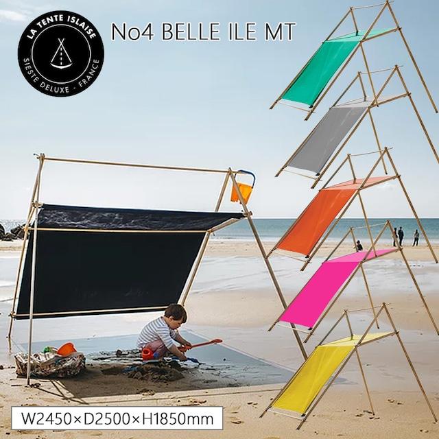 LA TENTE ISLAISE(ラタントイレーズ) No4 BELLE ILE(ベル・イル) PT テント簡単 全6色 ビーチ サンシェード 日よけ アウトドア 用品 キャンプ グッズ