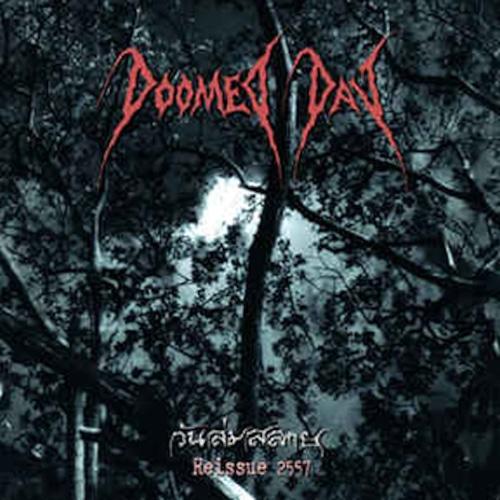 "DOOMED DAY ""Reissue 2557"" (輸入盤)"