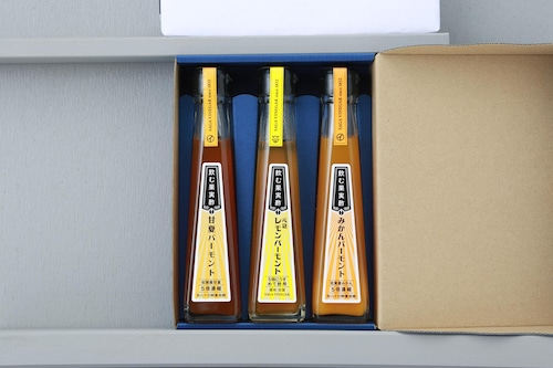 120ml飲む果実酢 柑蜜(かんみつ)3本組
