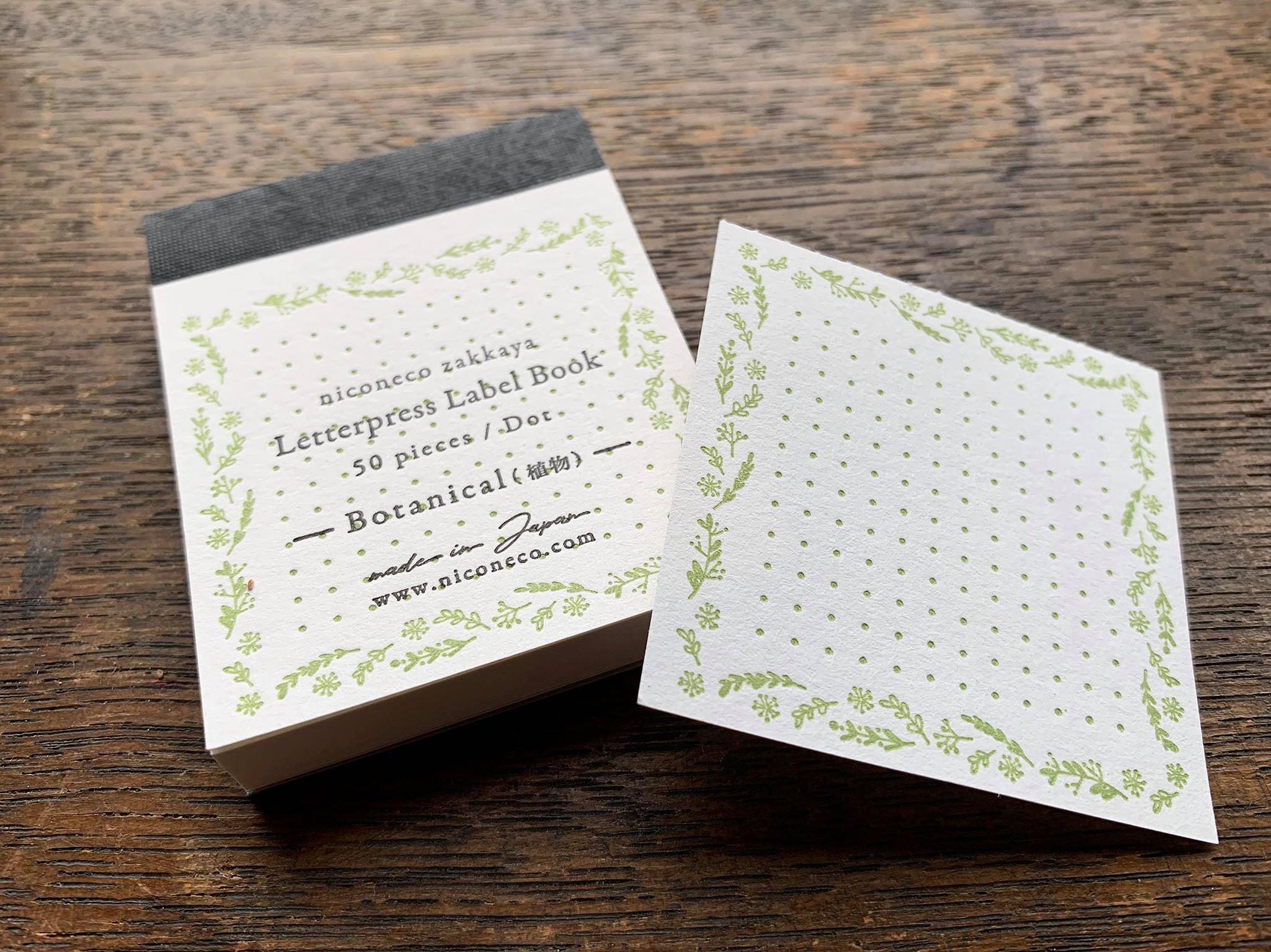 【活版印刷】Label book(Botanical 植物)niconecoコラボ