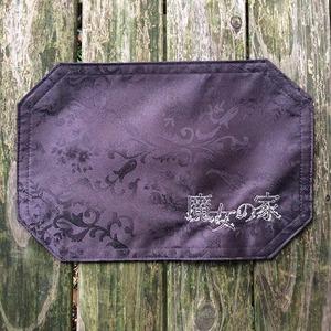 魔女の家 エレンの日記 ティーマット ビターブラウン 公式商品