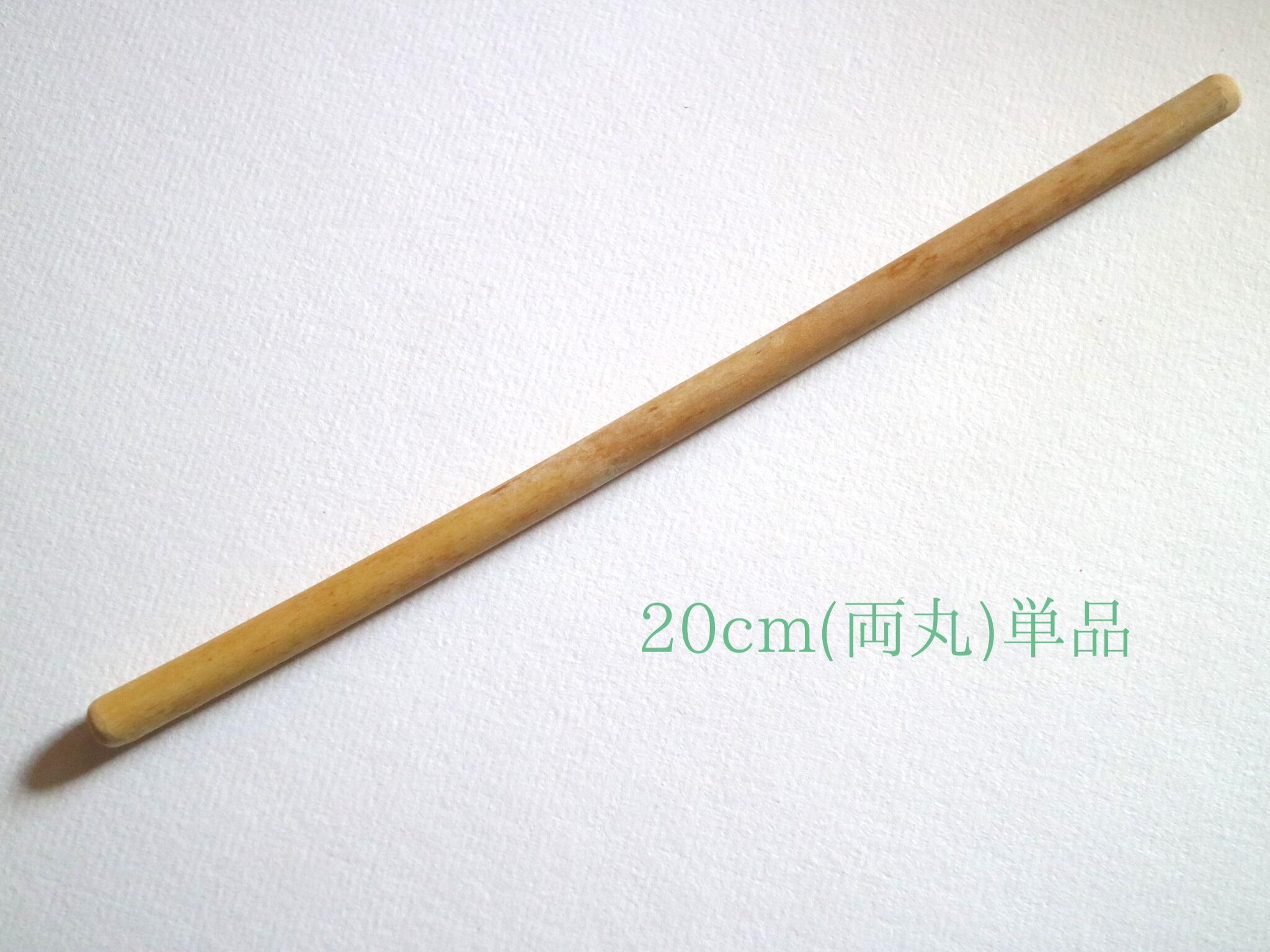 親子竹ストロー20cm_両丸(単品)
