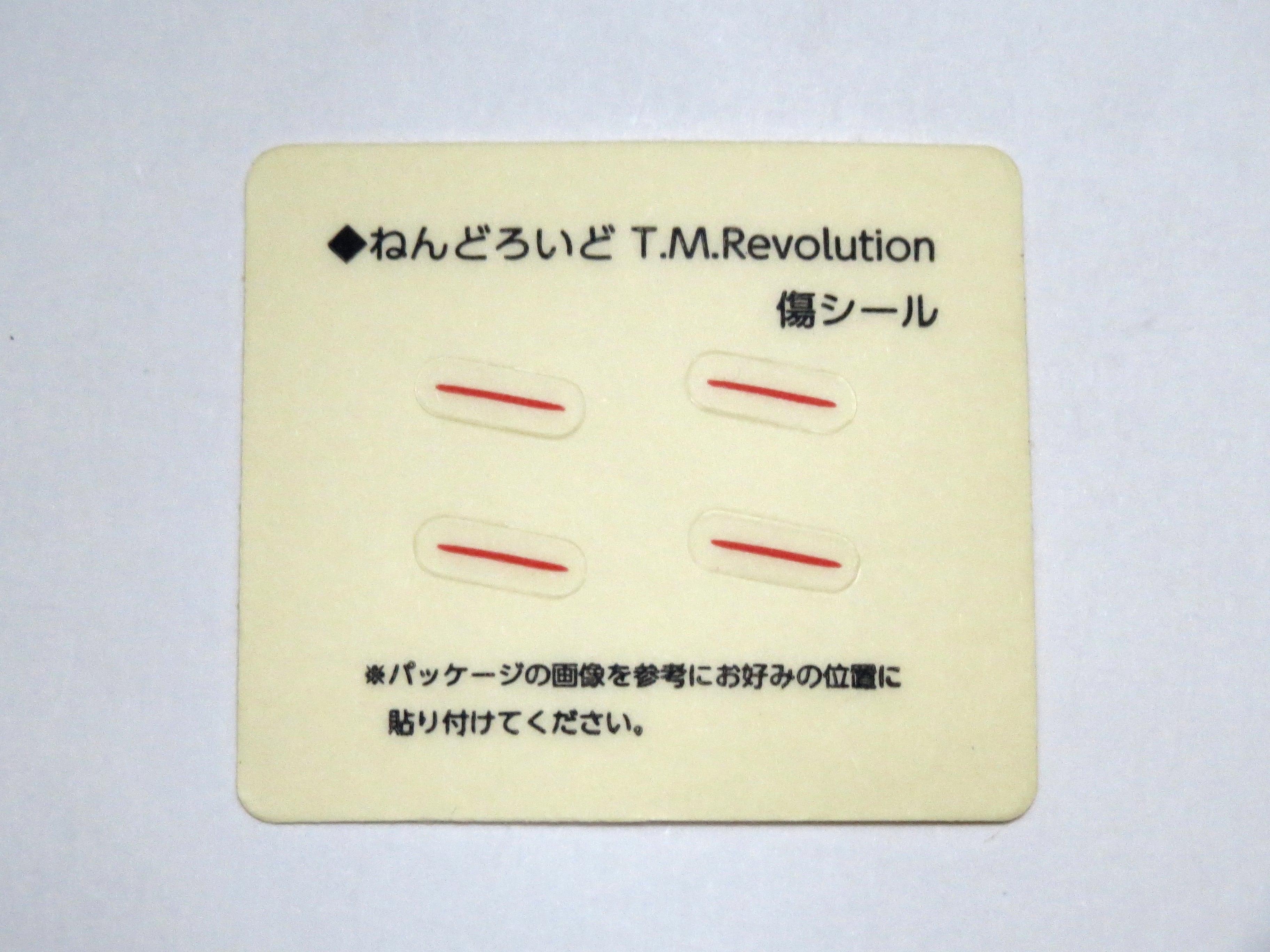 【369】 T.M.Revolution 西川貴教 小物パーツ 傷シール ねんどろいど
