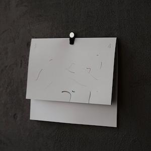 吉田薫 × Toronto Ink Company / カレンダー