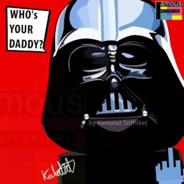 【ダースベイダー RED】Mサイズ26cm [PAPSW_0018] DARTH VADER : RED/DADDY