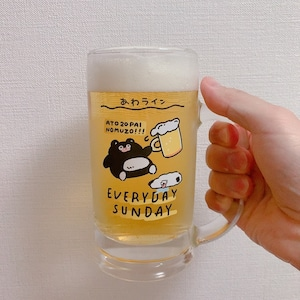 あわラインビールジョッキ