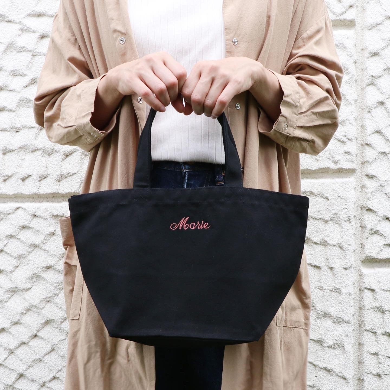 《選べるカラー》名入れ刺繍 ミニエコトート(ブラック)