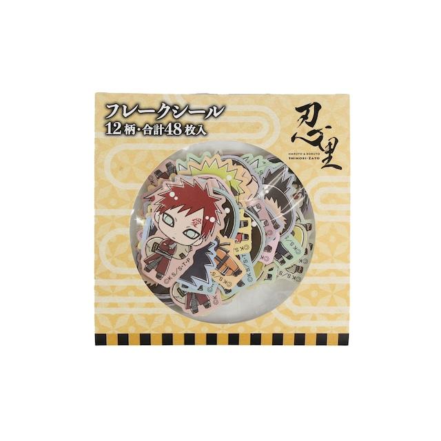 NARUTO フレークシール(12種48枚入り) 【ニジゲンノモリ限定商品】