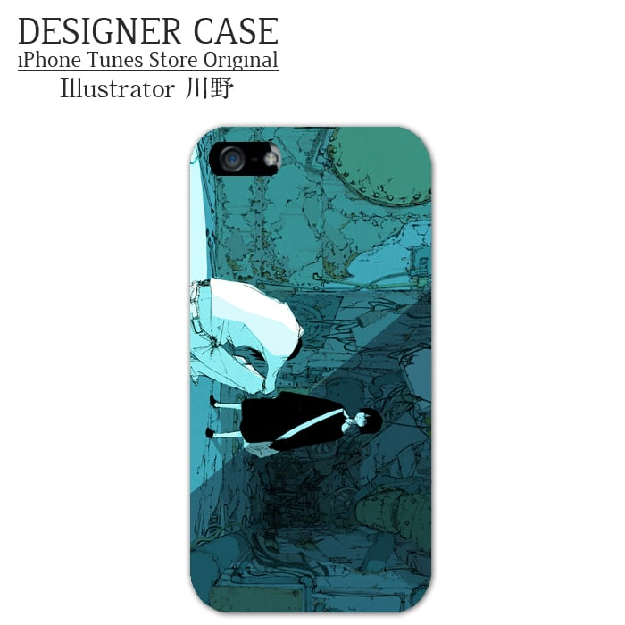 iPhone6 Hard case [Tikadou]  Illustrator:Kawano