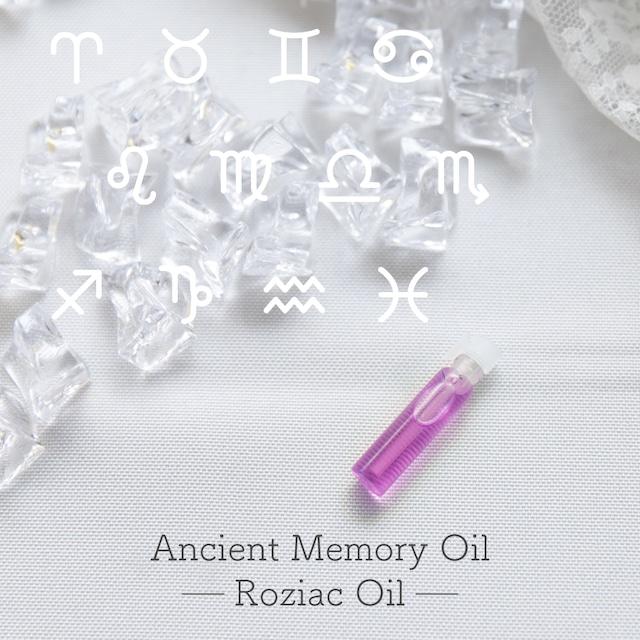 アンシェントメモリーオイル  [12星座シリーズオイル]1㎖ /Ancient Memory Oil -Zodiac Oil-