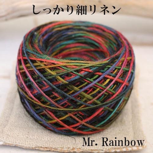 【在庫処分】しっかり細リネン20g(約40m)Mr.Rainbow(ミスターレインボー)