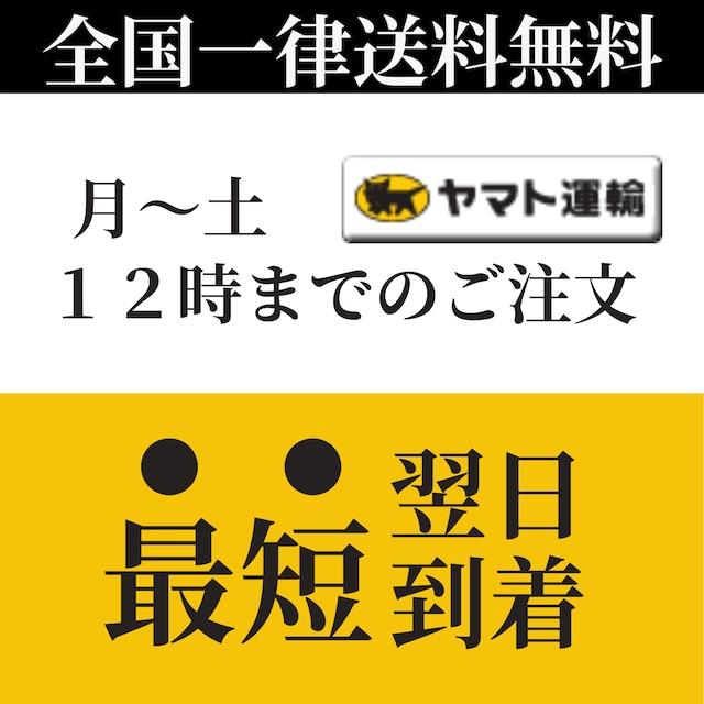 ダマスカス包丁 【XITUO 公式】 2本セット 牛刀 19.3cm 三徳包丁 VG10 ks20051402