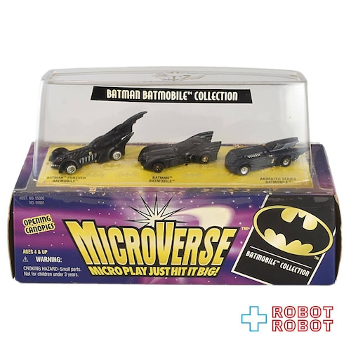 ケナー マイクロバース バットマン バットモービルコレクション