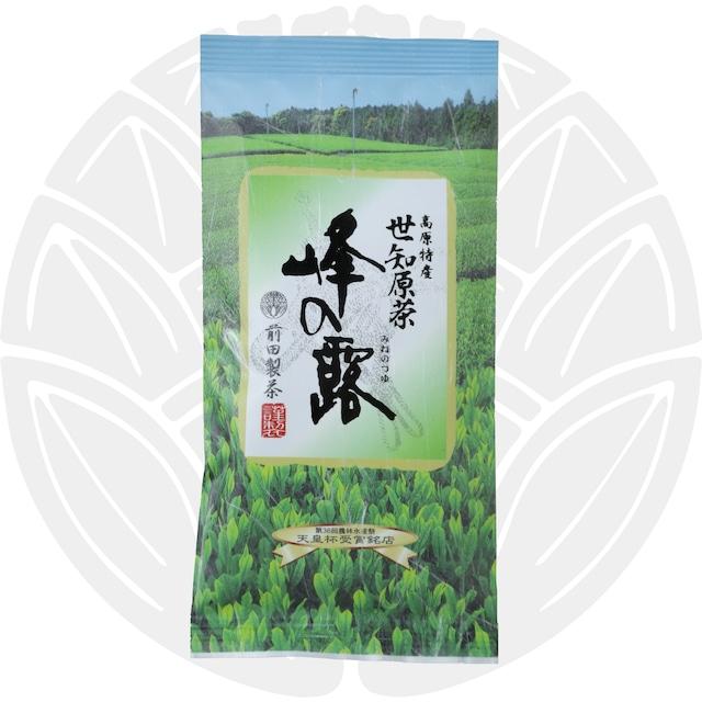 【2021年 新茶】峰の露 100g袋入
