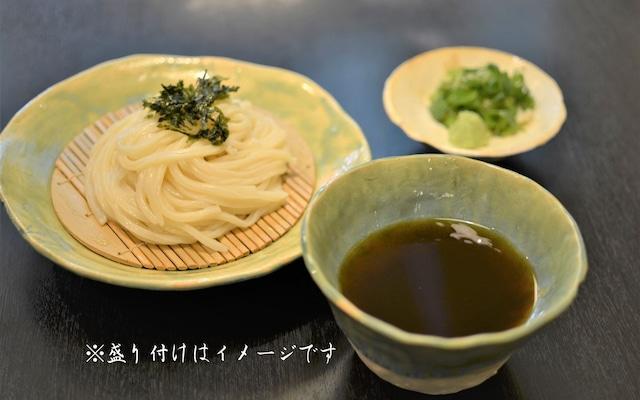 お出汁単品【真空パック冷凍】ざる出汁(冷たいうどん用) 4人前