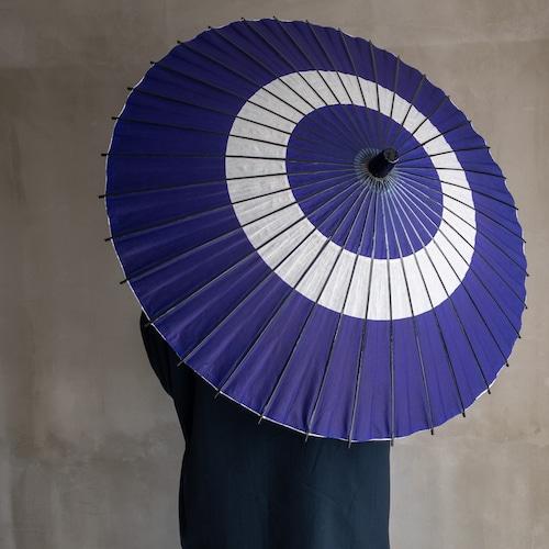 青い折り畳み傘